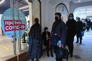 Вакцинация_Москва