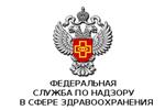 Росздравнадзор_лого
