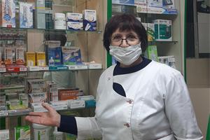 0221_Фармацевт
