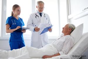Лечение миеломы в стационаре