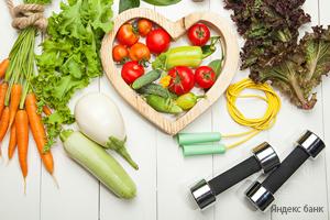 ЗОЖ_питание и физкультура