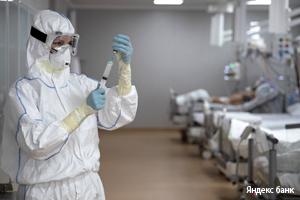 Пандемия и инновационные ЛП
