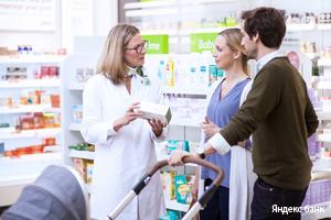 Общение фармацевта с покупателями