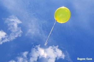как воздушный шарик