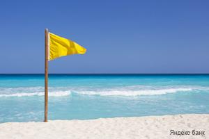 Флаг предупреждения на пляже