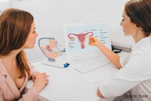 Молодость и репродуктивное здоровье