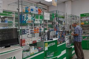 Зал аптеки