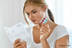 Какое лекарство выбрать женщине