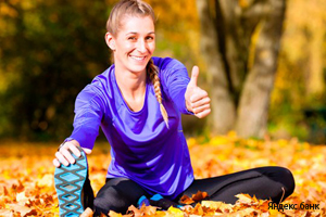 Осень и занятия спортом